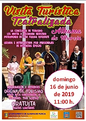 Free theatrical tour in Spanish