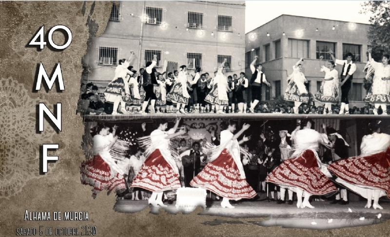 FERIA 2019: Recepción de los grupos participante en la  XL Muestra Nacional de Folklore - 1