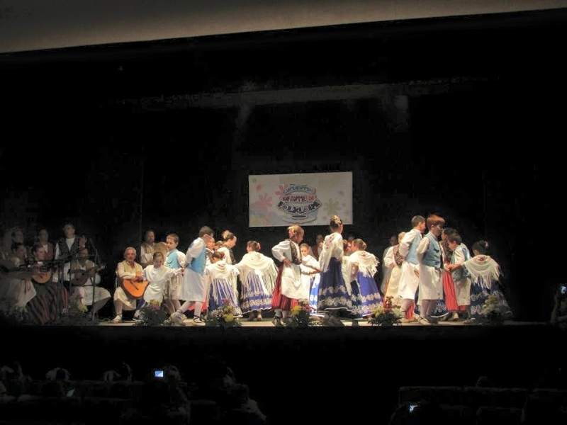 16th Children Folk Festival