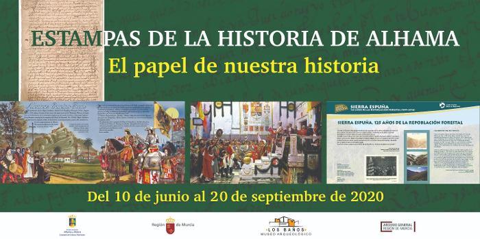 ESTAMPAS DE LA HISTORIA DE ALHAMA: El papel de nuestra historia - 1