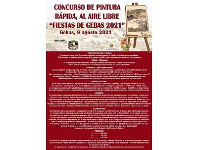EXPOSICIÓN DEL CONCURSO DE PINTURA RÁPIDA  AL AIRE LIBRE