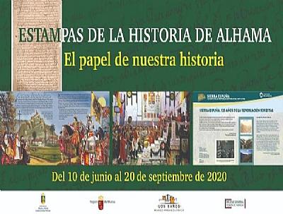 ESTAMPAS DE LA HISTORIA DE ALHAMA: El papel de nuestra historia