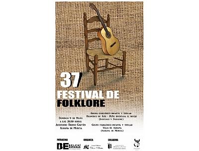 MAYOS 2021: XXXVII FESTIVAL DE FOLKLORE LOS MAYOS
