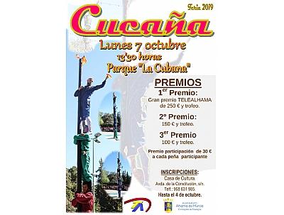 FERIA 2019: CUCAÑA
