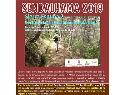 SENDALHAMA : Sierra Espuña 2