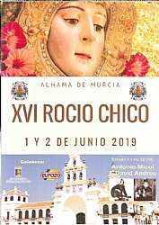 16th ROCÍO CHICO: Mass and